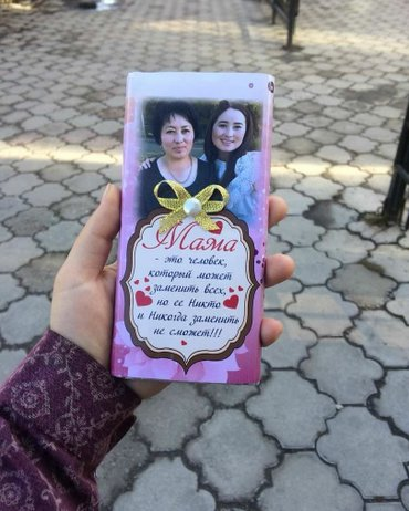Шоколад ferrero - Кыргызстан: Шоколад. шоколад с дизайном