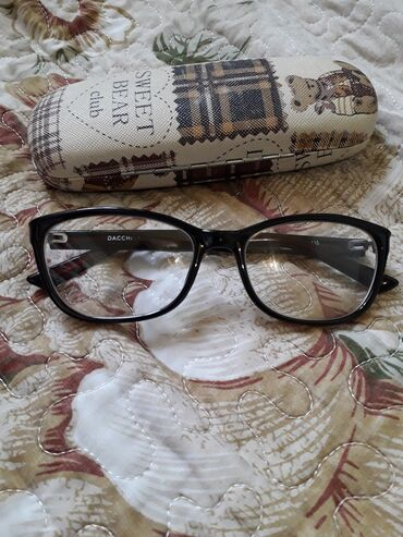 Продаю очки для зрения  Очки для дали (-1.0) С футляром Состояние отли