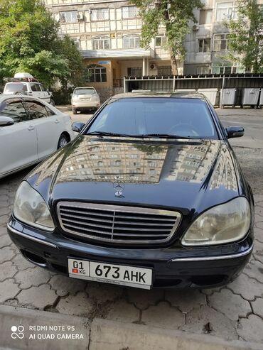 купить двигатель мерседес 3 2 бензин в Кыргызстан: Mercedes-Benz S-Class 3.2 л. 2003   300000 км