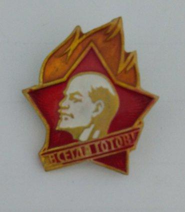 Советские значки нагрудные в Каракол