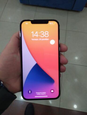 IPhone 12 Pro | 256 GB | Yeni | Zəmanət, Kredit, Hissə-hissə ödəniş
