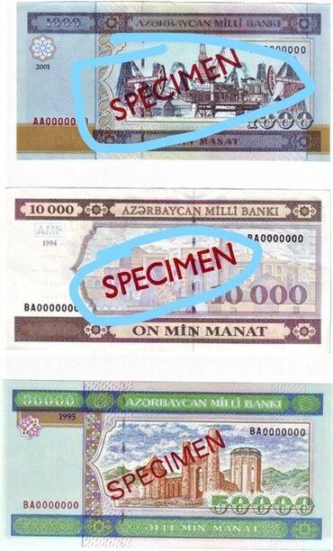Kagiz - Azərbaycan: Köhnə kağız pullardan alıram. Amma şəkildəkindən yaxud da aşağıdakı ya