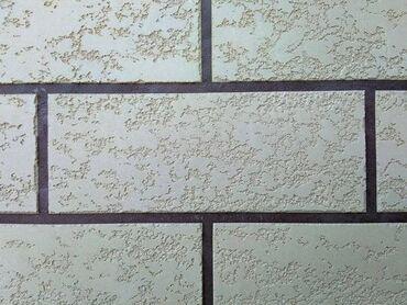 искусственная трава бишкек in Кыргызстан   ДРУГИЕ СТРОИТЕЛЬНЫЕ МАТЕРИАЛЫ: Жидкий травертин акция при покупке от 20 вёдер цена за ведро 1300