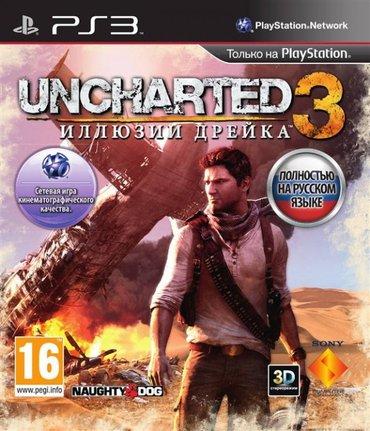 """Bakı şəhərində """"Uncharted 3"""" (PS3)"""