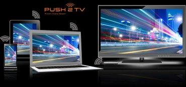 Bakı şəhərində Netgear push2tv  адаптер для беспроводного отображения. вы можете напр