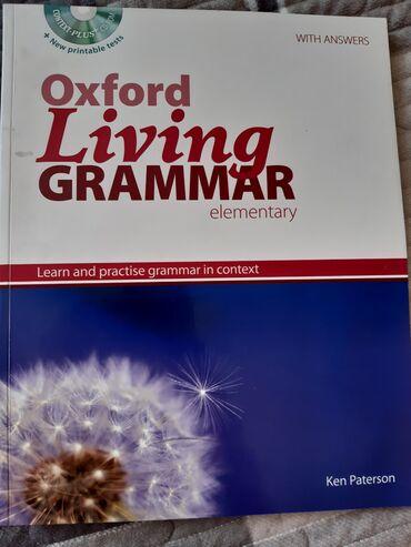Oxford living grammar ELEMENTARY - Kate Paterson Идеально для тех, кто
