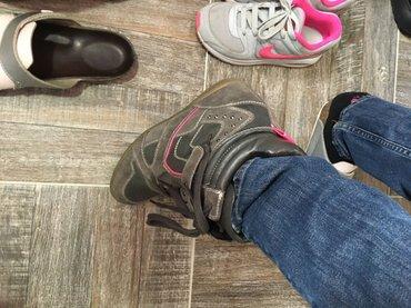 Ženska obuća | Valjevo: Tamaris patike sa punom petom,kozne cele,jako udobne. Samo su jedanput