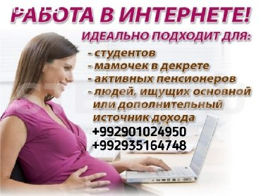 Шахсоне ки сайтҳои ФЕЙСБУК, Инстаграм, Одноклассникиро хуб мефаҳманд ё