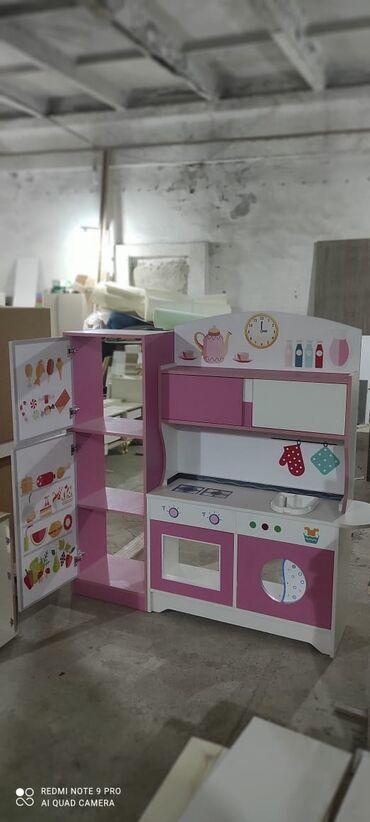 54 elan | XIDMƏTLƏR: Uşaq üçün mutfak dolabı sifarişle yığıram rəng seçimi var maraqlanan