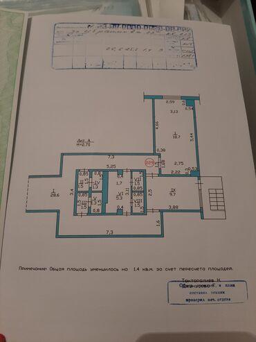 купля продажа авто в бишкеке в Кыргызстан: Общежитие и гостиничного типа, 1 комната, 25 кв. м Не затапливалась, Сдавалась квартирантам, Раздельный санузел