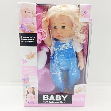 baby care в Кыргызстан: Интерактивная кукла Baby.Настоящий ребенок для девочки!!Кукла может