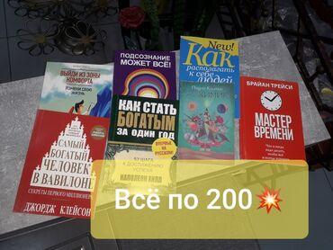 Книги в kniga_city! Есть новые поступления, мировые бестселлеры по