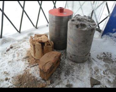 редми 6 бу в Кыргызстан: Алмазное сверление | Больше 6 лет опыта
