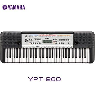 Синтезатор:yamaha ypt-260описание товараидеальный инструмент для