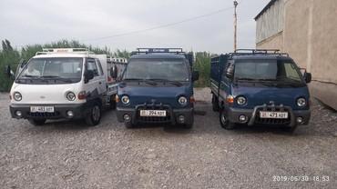 Портер такси Бишкек-Иссык-Куль, Портер такси Бишкек-Иссык-Куль в Бишкек