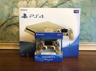 Sony PlayStation 4 λεπτή έκδοση 1TB Gold κονσόλα NIB με χρυσό σε Αθήνα