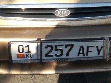 продам гос номер бишкек в Кыргызстан: Был утерян гос.номер