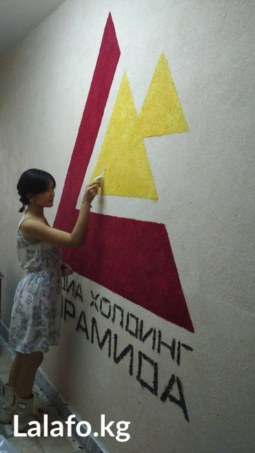 """Обои - Кыргызстан: Жидкие обои фирмы """"silk plaster"""" коллекия """"ms"""" """"МС"""" - 20 цветов"""