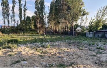 толь цена в бишкеке в Кыргызстан: Продам 14 соток Для бизнеса от посредника