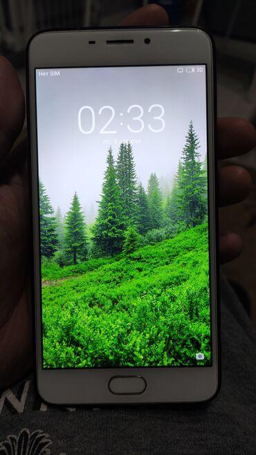продажа малины бишкек в Кыргызстан: Meizu M5   16 ГБ   Золотой   Б/у   Две SIM карты