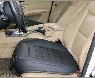 Bakı şəhərində Universal seatpad pu leather car seat cover. Maşın oturacağı