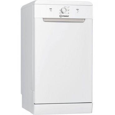 Посудомоечная машина Indesit DSCFE 1B10Доставка по всему