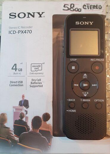 чехол для sony xperia в Кыргызстан: Продам диктофон sony