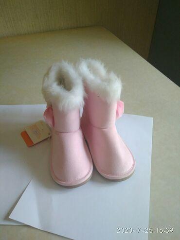 Продаю детские сапожки зимние на девочку. Заказывала с Англии, новые