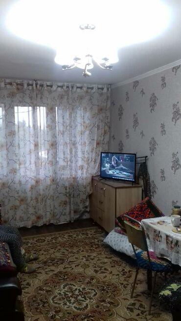 прием бу мебели бишкек в Кыргызстан: 104 серия, 2 комнаты, 47 кв. м Без мебели, Не затапливалась, Не сдавалась квартирантам