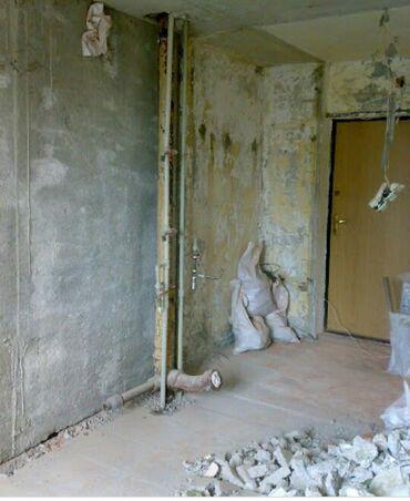 Услуга демонтаж любое сложность стен.окон.дверей атакже отделка