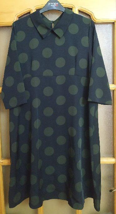 Платье для беременных от известного бренда. Новое. Размер L