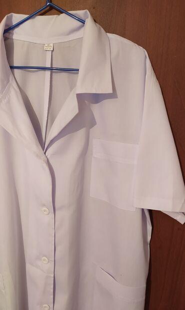 медицинский халат бишкек in Кыргызстан   СПЕЦОДЕЖДА: Медицинский халат, большие расмеры 54. С коротким и с длинными