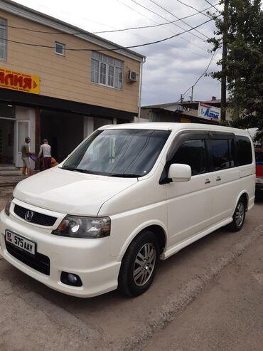 мини бар бишкек в Кыргызстан: Honda Stepwgn 2.4 л. 2003   127359 км