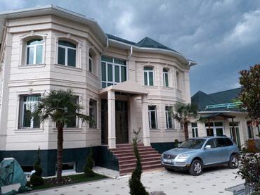 """Сары-Таш"" услуги: в Бишкек"