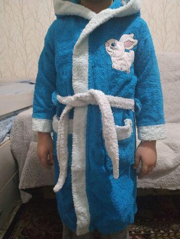 Банный халат почти новый на 2, 4 года. Один раз одевали на иссыкуль