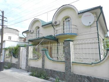 Продается дом 275 кв. м, 6 комнат