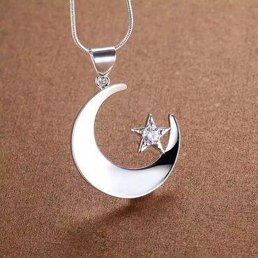Мусульманские серебряные кулоныКрасивые посеребренные кулоны в виде
