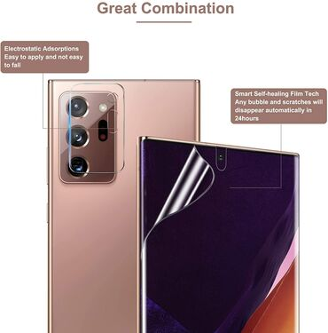 защитные ролеты в Кыргызстан: Samsung Galaxy Note 20 Ultra Защитные плёнки для экрана и защитные