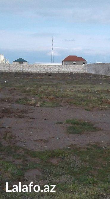Bakı şəhərində Torpaq sahesi satilir bine savxoz qesebesinde senedli torpaq saheleri