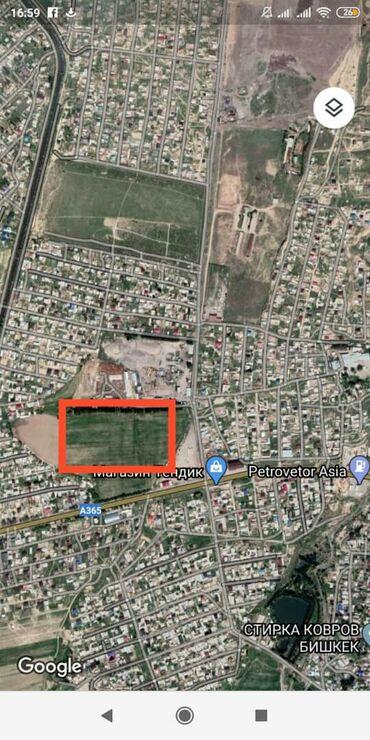 куплю участок в бишкеке арча бешике в Кыргызстан: Продам 4 соток Другое назначение от собственника