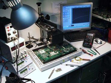 Требуется в сервисный центр мастера по ремонту компьютеров, ноутбуков