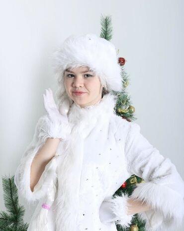 Продаются костюмы карнавальные  Снегурочка 44-46 р. Клоуны 48-50 р. П