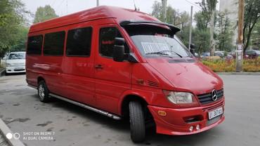 Принимаю заказы Бус на Заказ 17 мест звоните отвечу в Бишкек