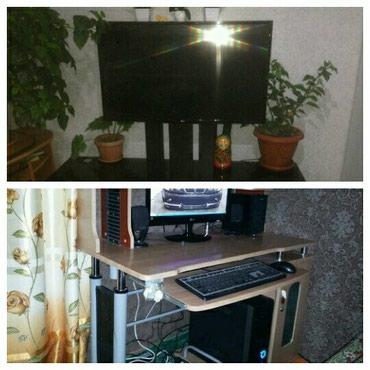 Компютер с подставкой и телевизор с в Бишкек