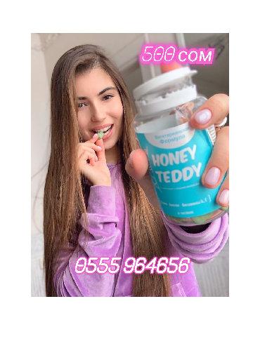 витамины-амвей-для-иммунитета в Кыргызстан: Витамины для волос Honey Teddy. 30 пластинок в 1 упаковке. Курс 2-3