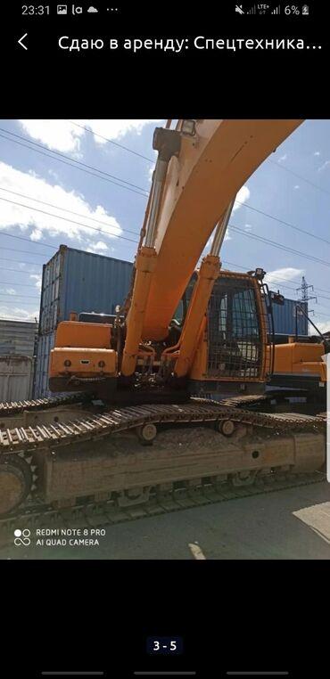 перетяжка панели авто в Кыргызстан: Экскаватор | Демонтаж