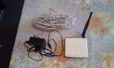Wiraless n router - Cacak