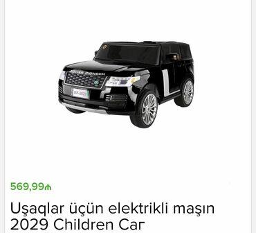 аккумулятор лексус 570 в Азербайджан: 570 manat. Çatdırılma Bakı Sumqayıt puısuz
