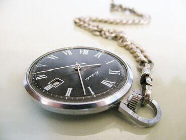 Džepni sat + Ručni sat / RAKETA * Na prodaju jedan džepni sat i jedan