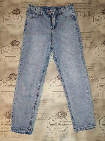 Продаю джинсы в хорошем состоянии Срочно !